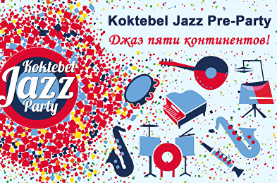 Koktebel Jazz Pre-Party - 2015