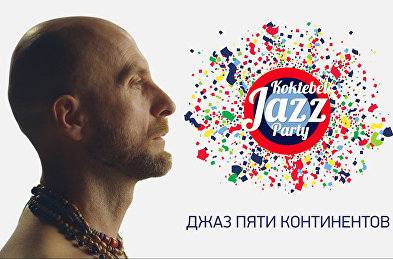 Koktebel Jazz Party - 2015 Promo